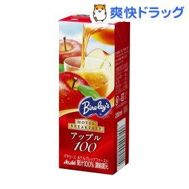 バヤリース ホテルブレックファースト アップル100(200mL*24本入)【バヤリース】