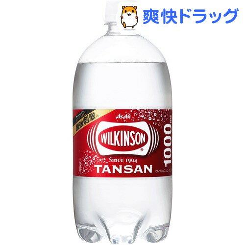 ウィルキンソン タンサン ビッグボトル(1L*12本入)【ウィルキンソン】[強炭酸 炭酸水 ハイボール 割材 ソーダ アサヒ]【送料無料】