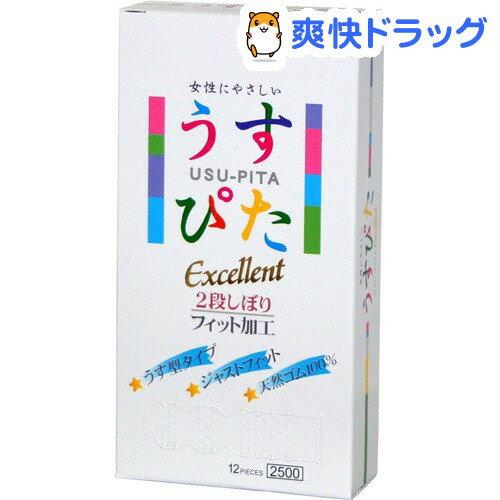コンドーム/ジャパンメディカル うすぴた 2500(12コ入)【うすぴた】