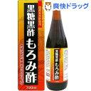 黒糖黒酢もろみ酢(720mL)【ユウキ製薬(サプリメント)】[もろみ酢]