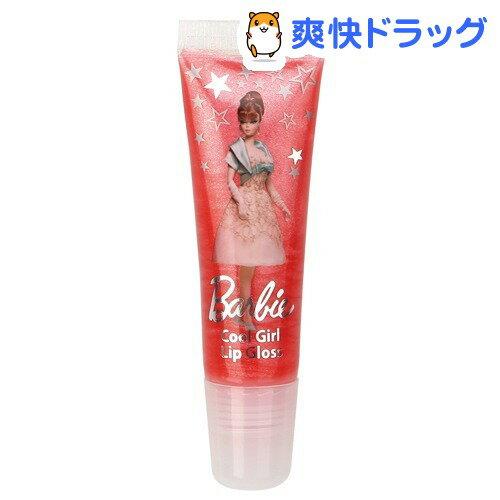 バービー クールガール リップグロス #02 コーラルピンク(10mL)【バービー(Barbie)】
