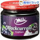 ミルダ ブラックカラント コンフィチュール(350g)【ミルダ】