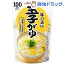 味の素 玉子がゆ(250g)[レトルト インスタント食品]