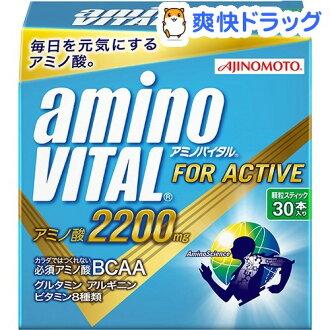 2200 毫克 (30 枚) [氨基酸补充粉氨基 2200年]