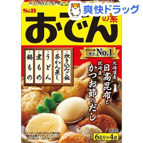 S&B おでんの素(6回分*4袋入)[調味料]