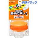 トイレマジックリン オレンジ