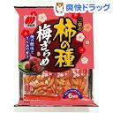 三幸の柿の種 梅ざらめ(131g)