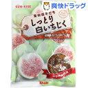 サンライズ 果樹園育ち しっとり白いちじく(140g)