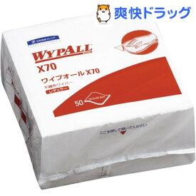 クレシア ワイプオール X70 4つ折り(50枚入)