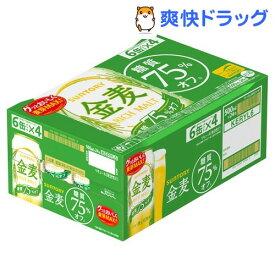 サントリー 金麦 糖質75%オフ(500ml*24本入)【金麦】[新ジャンル・ビール 送料無料 まとめ買い ケース]