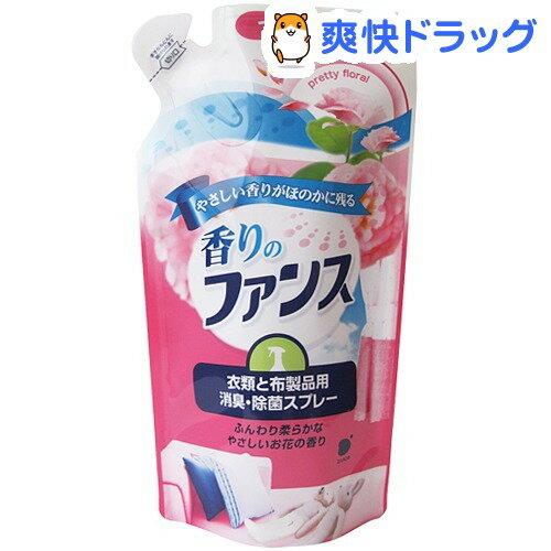 ファンス 衣料用消臭剤 フローラルの香り つめかえ用(320mL)【ファンス】