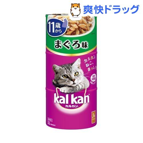 カルカン ハンディ缶 11歳から まぐろ(160g*3缶)【カルカン(kal kan)】