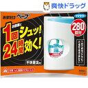 おすだけベープセット 280回分 不快害虫用 無香料(1セット)【ベープ】