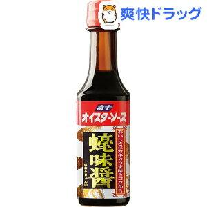 富士食品工業 オイスターソース(240g)