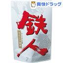 鉄人 とんこつ醤油 ラーメンスープの素 業務用(2kg)