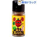 ハチ食品 激辛カレー粉(13g)