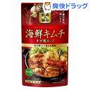 海鮮キムチチゲ用スープ(750g)