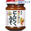 桃屋 野菜においしいにんにくみそ(105g)[調味料 たれ ソース]