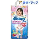 ム-ニ-マンエアフィット女の子 パンツタイプ(Lサイズ*44枚入)【ムーニーマン】