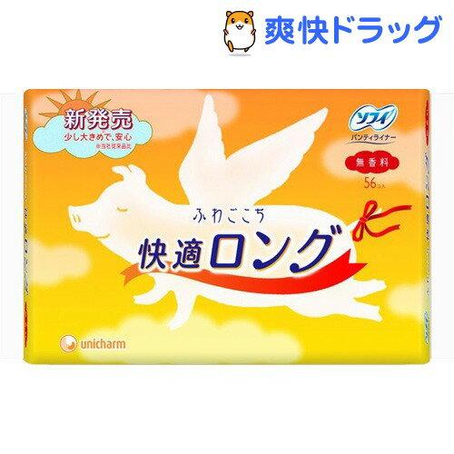 ソフィ ふわごこち 快適ロング(56枚入)【ソフィ】