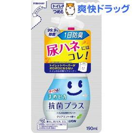 ルック まめピカ 抗菌プラス トイレのふき取りクリーナー つめかえ用(190mL)【ルック】