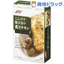 リリー こんがり焼き目の炙りチキン ホールオリーブ入り(100g)【リリー(LiLy)】