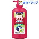 ペットキレイ 毎日でも洗えるリンスインシャンプー 愛犬用 ポンプ(550mL)【ペットキッス】