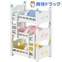 シルバニアファミリー カ-213 赤ちゃん三段ベッド(1コ入)【シルバニアファミリー】