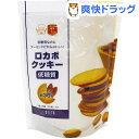 低糖質ロカボクッキー(2枚*5袋入)