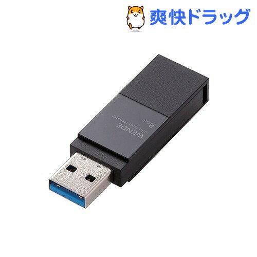 エレコム 回転式USBメモリ 8GB ブラック MF-RMU3A008GBK(1コ入)【エレコム(ELECOM)】