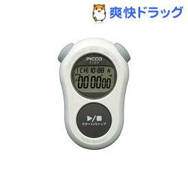 アルバピコ スクールマスター ホワイト ADMG001(1コ入)【アルバピコ】