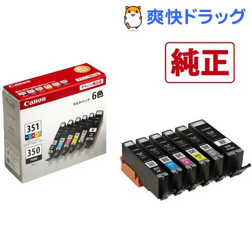 キヤノン 純正品 インクタンク マルチパック(標準) BCI-351+350/6MP(1パック)