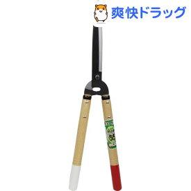 岡恒 刈込鋏 65 ショートハンドル No.231(1コ入)
