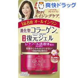 グレイスワン 濃潤リペアジェル(100g)【グレイスワン】