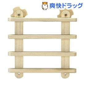 かじり木フェンス(1コ入)