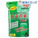 大麦若葉100%(330g)[サプリ サプリメント 青汁]