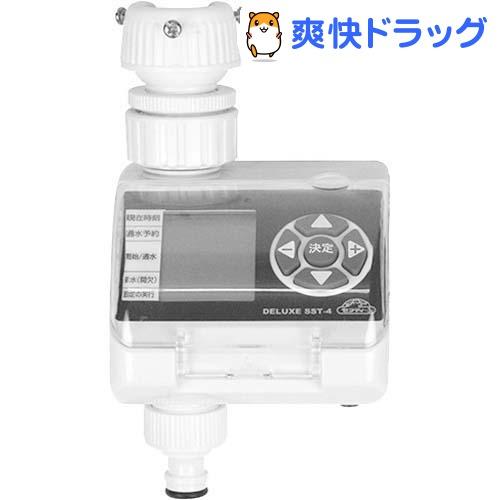 セフティー3 散水タイマー デラックス SST-4(1コ入)【セフティー3】