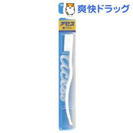 アセス歯ブラシ ホワイト(1本入)【アセス】