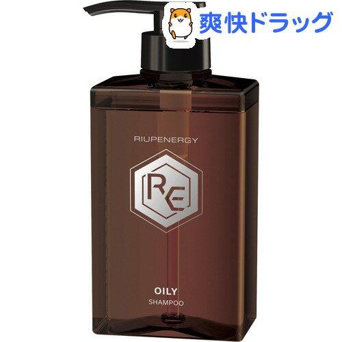 リアップエナジー 薬用スカルプシャンプー オイリー Ver.3.0(400mL)【リアップ】