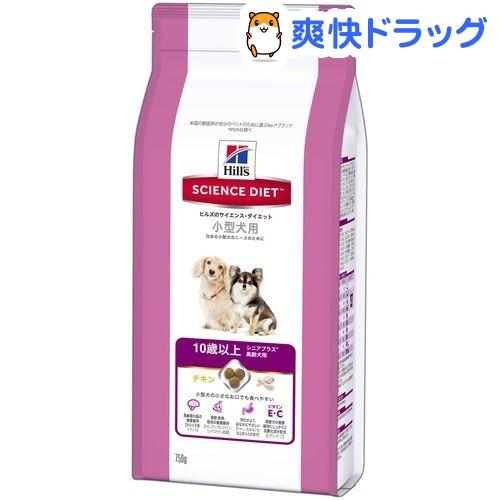 サイエンスダイエット シニアプラス 小型犬用 高齢犬用(750g)【d_sd】【サイエンスダイエット】