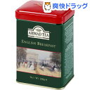 アーマッド クラシックティー イングリッシュブレックファースト(200g)【アーマッド(AHMAD)】[紅茶]