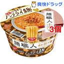 日清麺職人 濃厚担々麺(100g*3個セット)【日清麺職人】