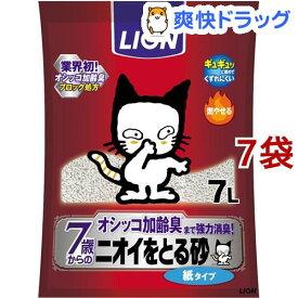 ニオイをとる砂 7歳以上用 紙タイプ(7L*7コセット)【ニオイをとる砂】