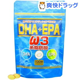 SP DHA+EPA(100球)【ユウキ製薬(サプリメント)】