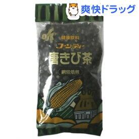 【訳あり】OSK 唐きび茶(コーン茶)(500g)