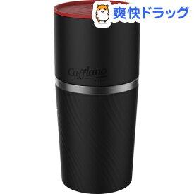 カフラーノ クラシック オールインワンコーヒーメーカー ブラック CK-BK(1台)