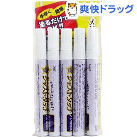 ジャストタッチ メジ補修剤 業務用(5本入)