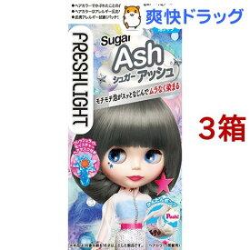 フレッシュライト 泡タイプカラー シュガーアッシュ(3箱セット)【フレッシュライト】