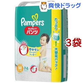 パンパース おむつ さらさらパンツ ウルトラジャンボ M(74枚入*3コセット)【パンパース】[おむつ トイレ ケアグッズ オムツ]