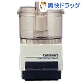 クイジナート ミニプロセッサー 0.5リットル 白 DLC-1JW(1台)【クイジナート(Cuisinart)】